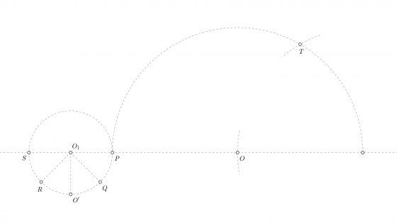 Como dibujar epicicloides